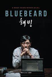 nonton film quantico season 1 nonton film movie tv series subtitle indonesia