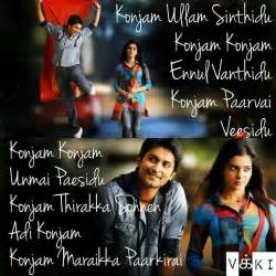 song tamil 25 best ideas about tamil songs lyrics on