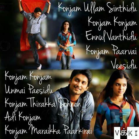 best friendship songs forever in tamil best 25 tamil songs lyrics ideas on jesus