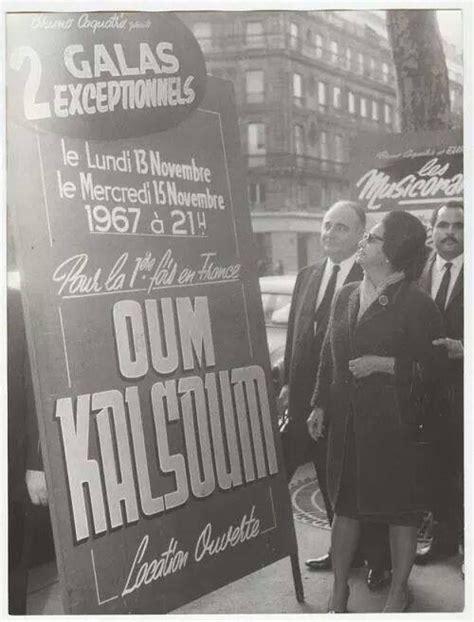 maria callas umm kulthum old is gold vintage photos of a chic umm kulthum in paris