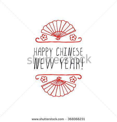 new year fan template stock images similar to id 334503023 monkey