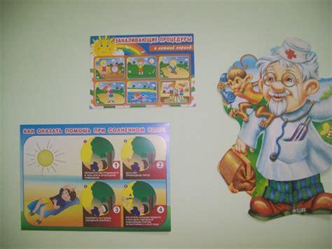 Стенд детских фото в детском саду
