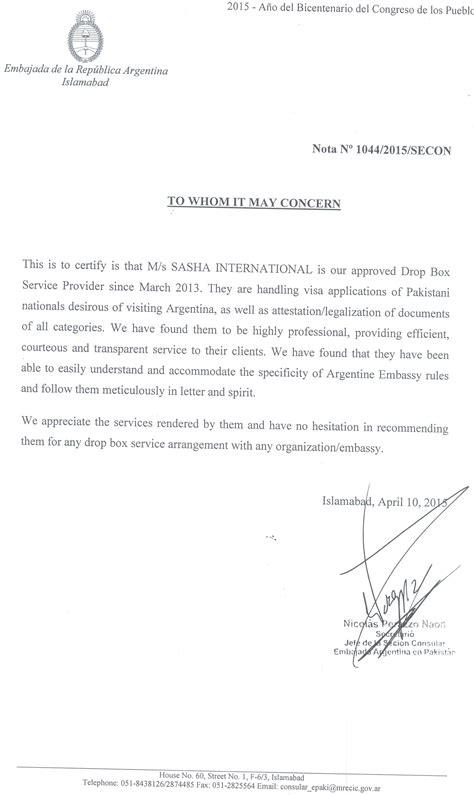 appreciation letter recruitment appreciation letter in arabic 28 images arabic