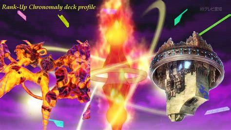 yugioh dyson sphere deck rank up chronomaly deck profile