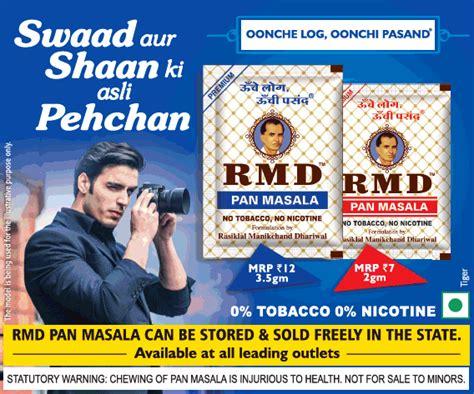 Pan Masala Premium Rmd Made In India rmd pan masala swaad aur shaan ki asli pehchan ad advert gallery