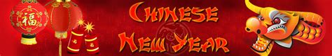 the history of lunar new year new year 2018 the year of the