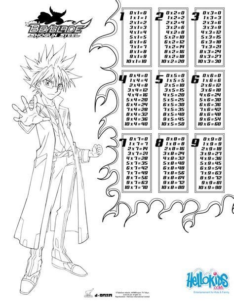 imagenes para colorear tablas de multiplicar dibujos para colorear tablas de multiplicar beyblade es