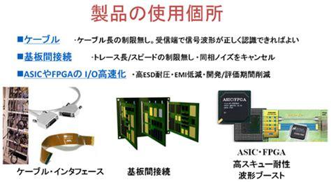 lvds layout guide lvdsを基礎から理解する 高速 長距離 低emiの理由 前編 edn japan