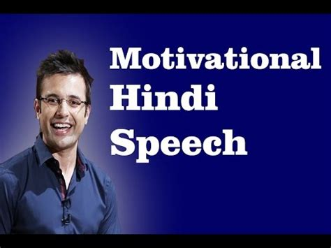 Motivational Books For Mba Students by Motivational Speech For Students Sle Weekend Hd