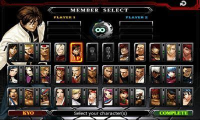 the king of fighters 2012 apk the king of fighters a 2012 apk mod v1 0 4 data offline unlimited money free4phones