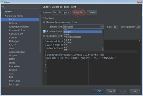 add fonts to android how can i add the fonts in editor of android studio