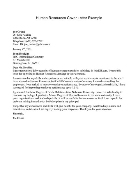 human resources cover letter sles cover letter exle for a human resources writing