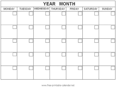 template of calendar blank calendar template fotolip rich image and wallpaper