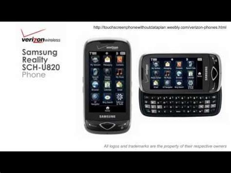 verizon touch screen phones without data plans