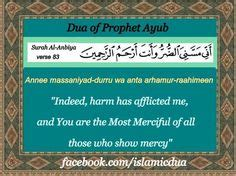 film nabi allah ayub 1000 images about dua on pinterest allah quran and
