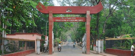 Ism Dhanbad Mba Admission 2017 by Indian Institute Of Technology Iit Dhanbad