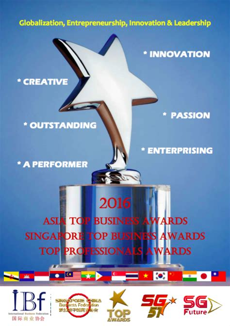 Top Mba 2016 by International Business Federation Ibf Invites Nominees
