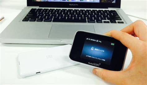 Wifi Jepang 10 days pocket wifi jepang tripvisto