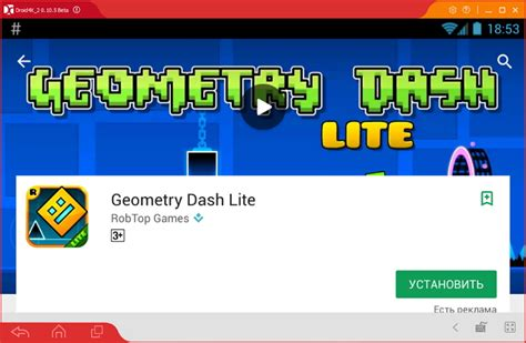 geometry dash apk full version iphone скачать geometry lite