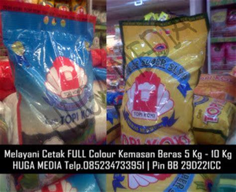 Jual Karung Beras Bulog karung beras kualitas terbaik untuk kemasan produk beras