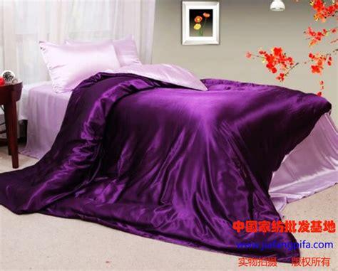 purple silk bedding sets shop popular pink silk comforter from china aliexpress