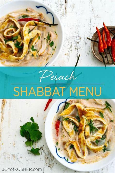 to passover sephardic judeo arabic seder menus and memories from africa asia and europe books last day of pesach shabbat menu bone broth and bone jewelry