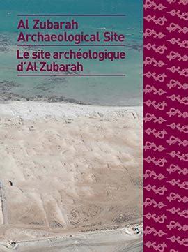 site archaeology books al zubarah archaeological site akkadia press