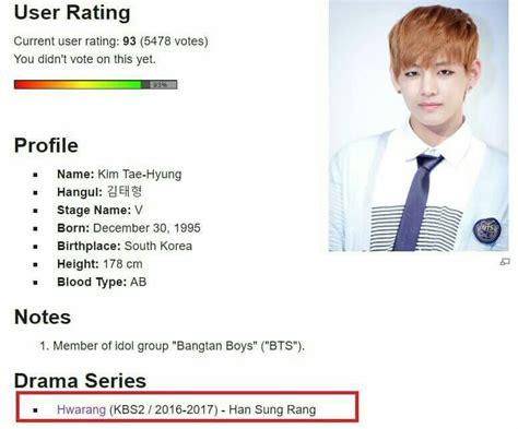 kim taehyung information actor kim taehyung army s amino