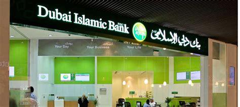 dubia islamic bank dubai islamic bank