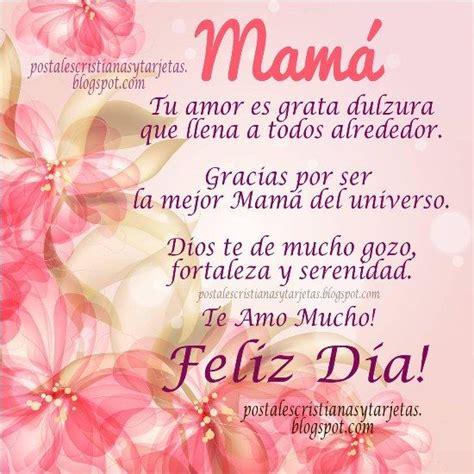 imagenes de feliz cumplea os madre mia tarjetas de cumplea 241 os para mi mama feliz d 237 a madre te