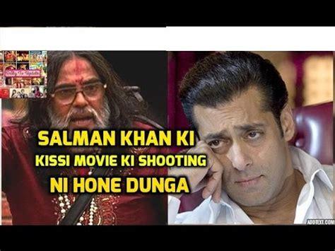 film 2017 ki nahi salman khan ki kissi movie ki shooting nahi hone dunga