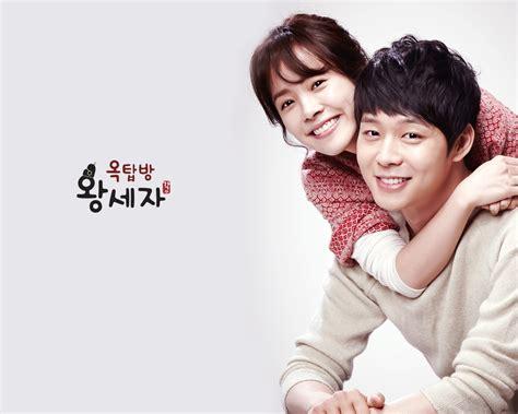 film korea terbaru misteri pondok cerita misteri drama korea dong yi jang ok jung