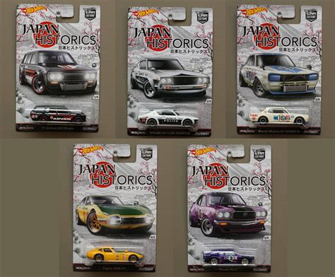 Hotwheels Happy Meal Japan Team Wheels Japanese Mcd Mcdonalds wheels 2016 car culture japan historics complete set of 5 nissan datsun toyota mazda