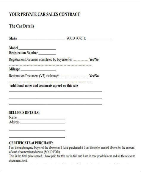 car sale agreement template uk templates resume