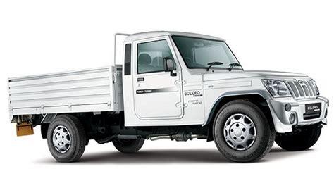 mahindra loading vehicle mahindra big bolero up launched at inr 6 15 lakh