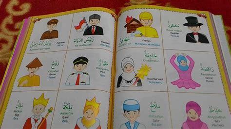 kamus bergambar bahasa arab inggris indonesia 3 bahasa