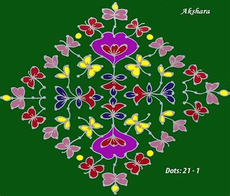 dot pattern rangoli designs rangoli designs with dots easyday