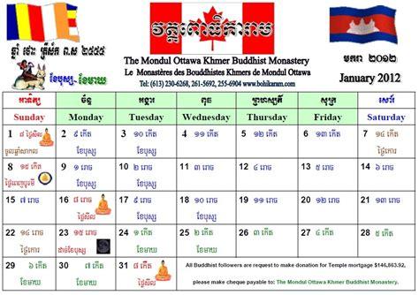 Kalender Englisch Khmer Calendar 2012 Bodhikaram Temple