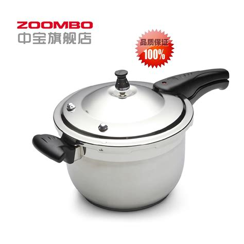 Gas Pot Happy High Quality Stainless Steel Pressure Cooker 18cm