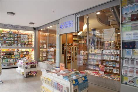 libreria esoterica bologna libreria esoterica ibis terra nuova
