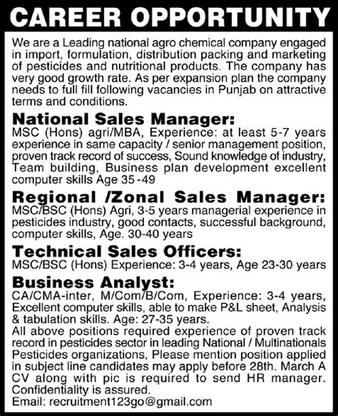 National Sales Managers by National Sales Manager Zonal Sales Manager Opportunity 2018 Pakistan Jobz Pk