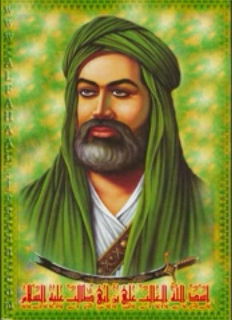 biography of muhammad bin uthman kano imam ali ve mehdi01055111 41 09jpg pictures