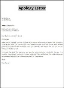 certification apology letter certification apology