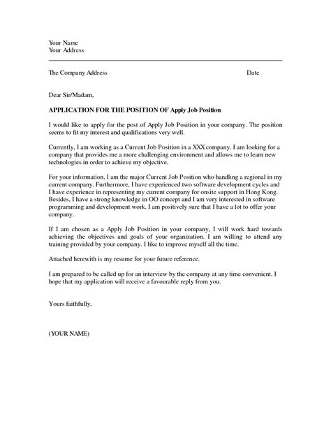 application letter applying as a application letter