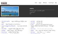 top blog aggregators best telugu websites and telugu blogs
