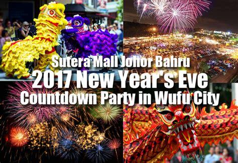 new year johor bahru new year buffet johor bahru 28 images usher in the