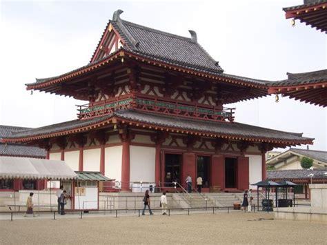 shitennoji temple osaka japan hours address  tours religious site reviews