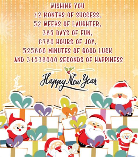 funny  year  wishes   images iphonelovely