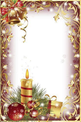 wishing    beautiful day  christmas frames christmas border christmas printables