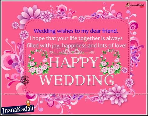 marriage anniversary quotations wishes sms greetings